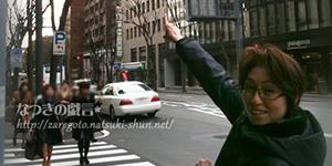 横浜TPAM~東京の旅の巻♪・その2
