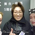 新歌舞伎座☆観劇
