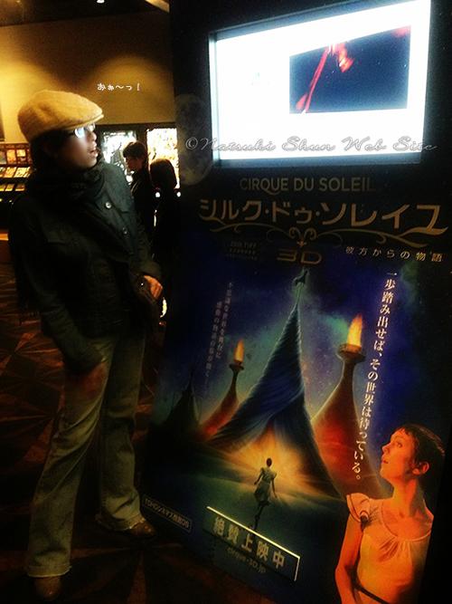 映画観たの。