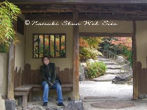 秋ですねぇ…(*^_^*)