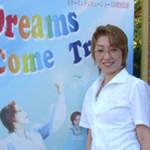 Dreams Come True★