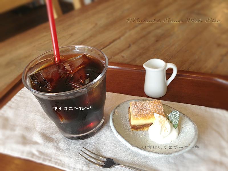 ビタミンDとカフェごはん*